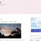 サンプルブログ