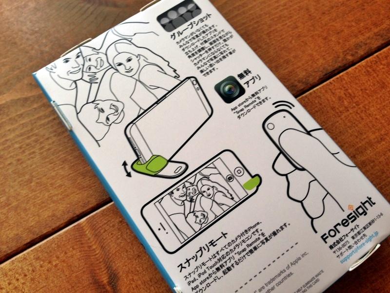 Snap Remote外箱