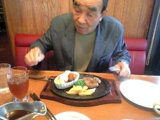 ステーキが食べたい