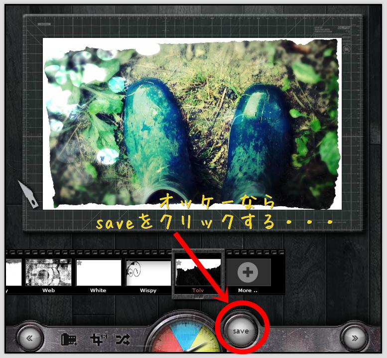Pixlr-o-maticでimstagramみたいな加工をする8