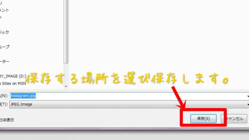 Pixlr-o-maticでimstagramみたいな加工をする11