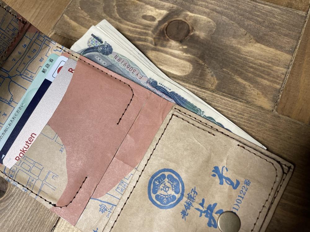 紙袋でミニマム財布