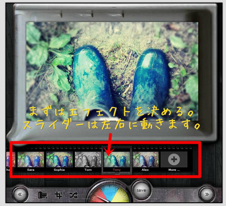 Pixlr-o-maticでimstagramみたいな加工をする2