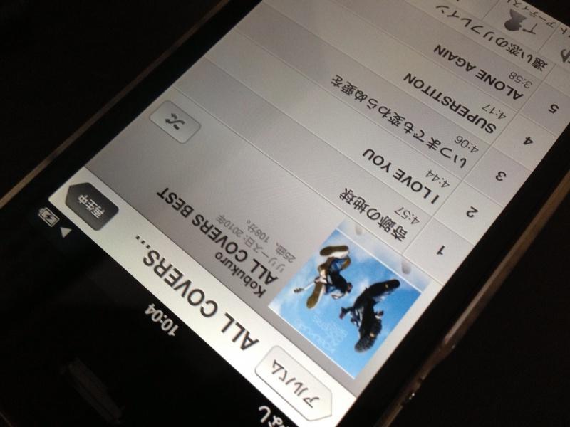iPhone4s、とうとうiPod化。おまけにWi-FIなしだぜ!