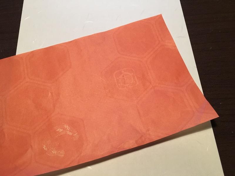 和紙のコピー用紙と