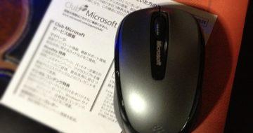 マイクロソフト製マウス