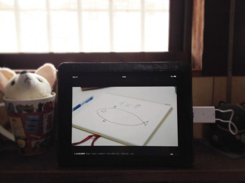 画面が大きいiPad2では・・・