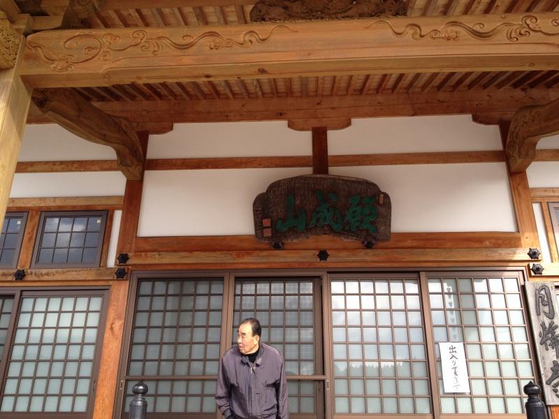 月輪寺入り口