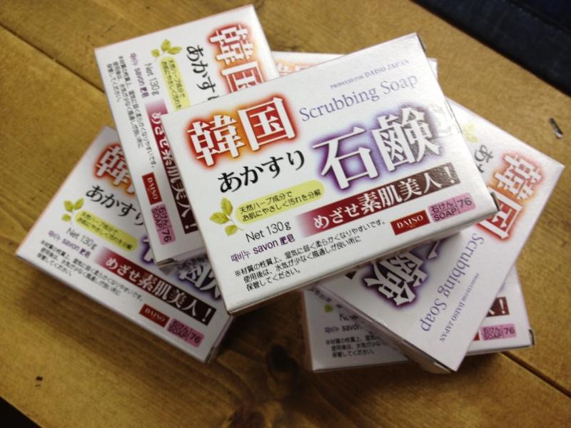 韓国あかすり石鹸ダイソー製
