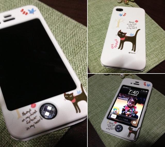HappyMori iPhone4sカバー