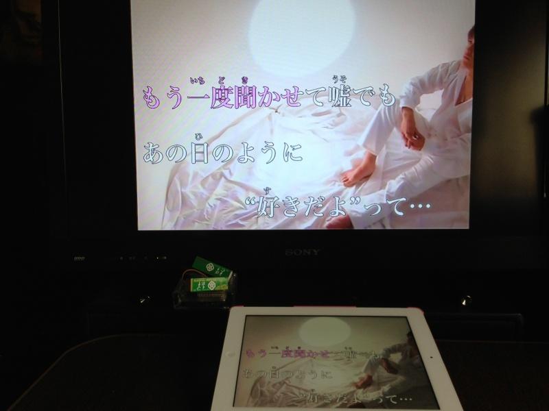 スマカラ&AirPlay