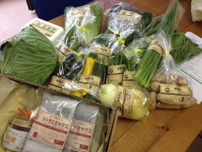 ロカヴォの野菜セットとハーブティと百花蜜セット