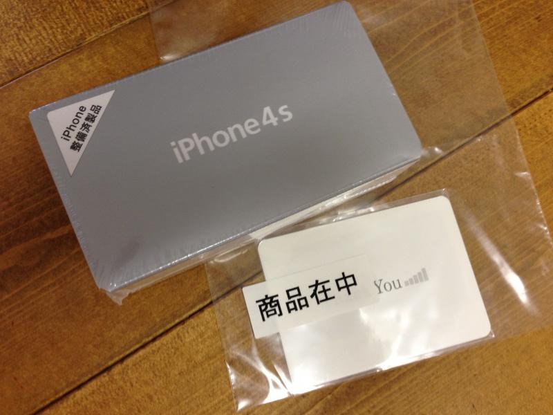 iPhone 4S 整備済製品