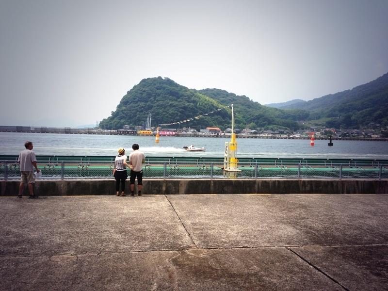 徳山ボート場