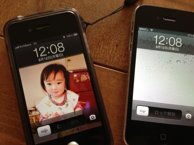 simなしiPhone4とWi-FiなしiPhone4s