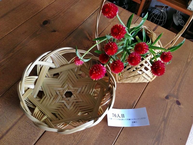 竹細工の花さしと菓子器