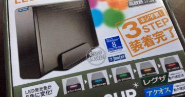 GW3.5CL-SUP