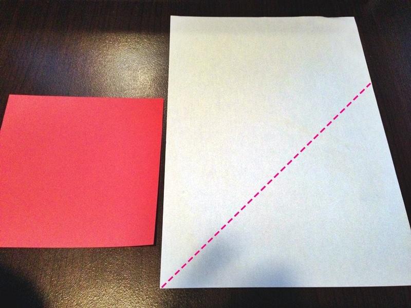 熨斗付きポチ袋の作り方2