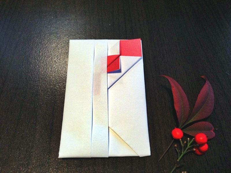 熨斗付きポチ袋の作り方30