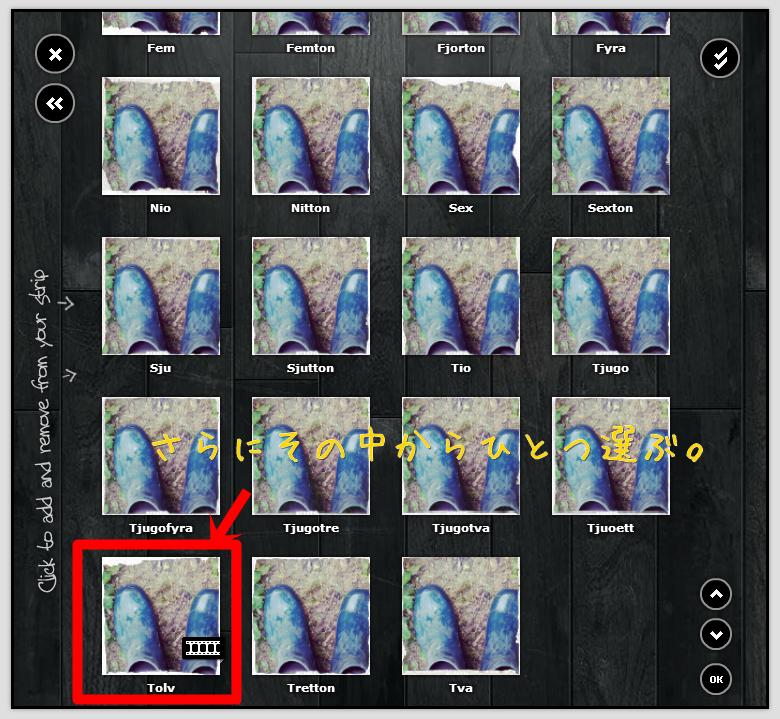 Pixlr-o-maticでimstagramみたいな加工をする7