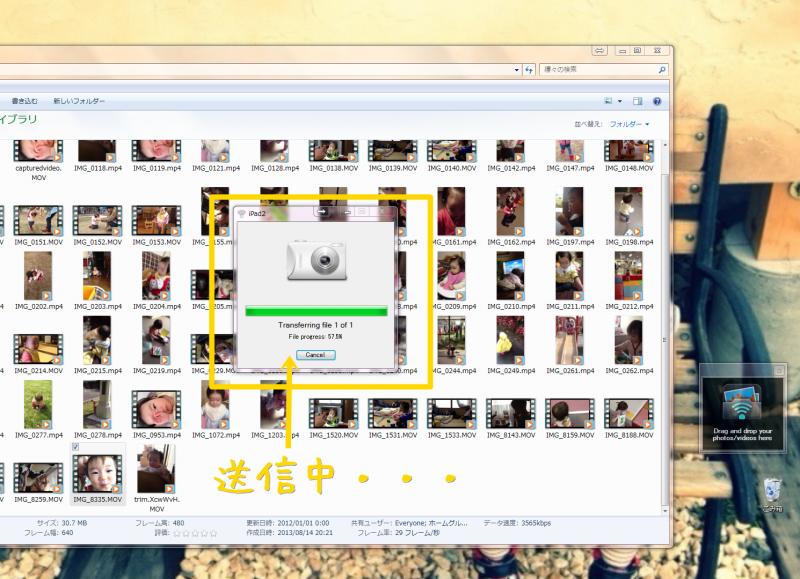 photosync3