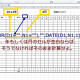 Excel~カレンダー作成、エラー処理:IF,OR関数