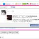 Facebookの「いいね!」ボタンのコメント欄が切れてしまうので対処するの巻。